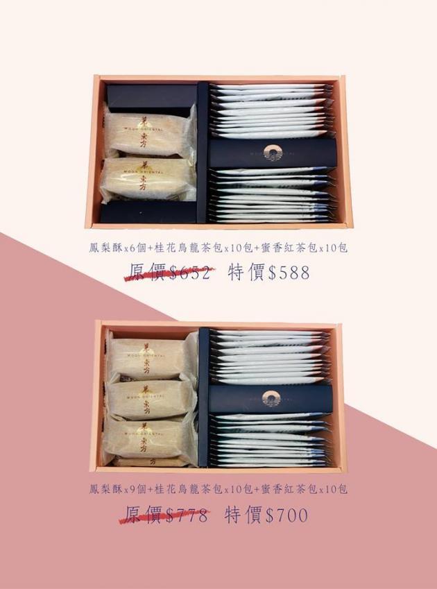 布巾鳳茶禮盒 2